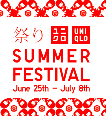 uniqlo_summer_fes_ad