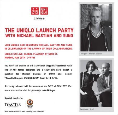 mbsuno2013_invite