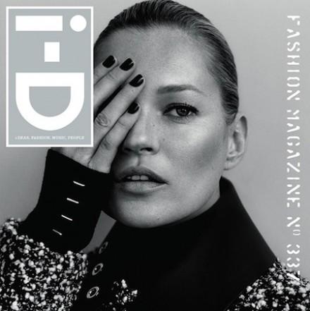 i-D Magazine 35th Anniversary