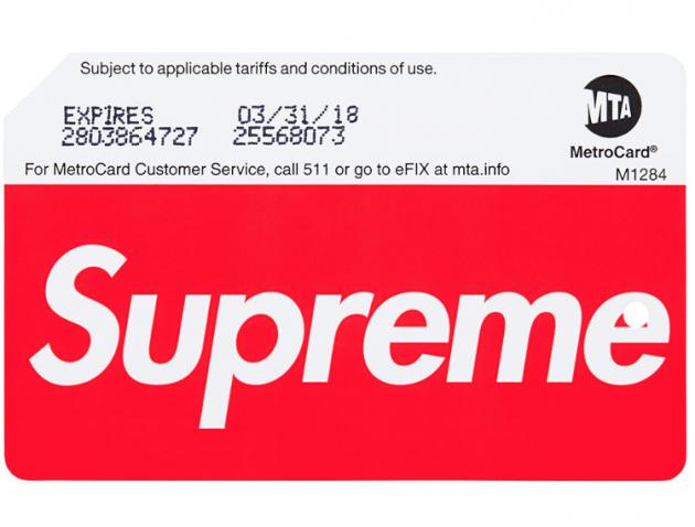 Supreme MetroCards