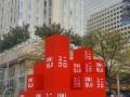 cube_1_450x700